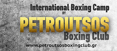 Petroutsos international Boxing Camp