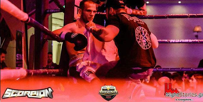 Αγώνες Πυγμαχίας Scorpions συμμετοχή Πετρούτσος