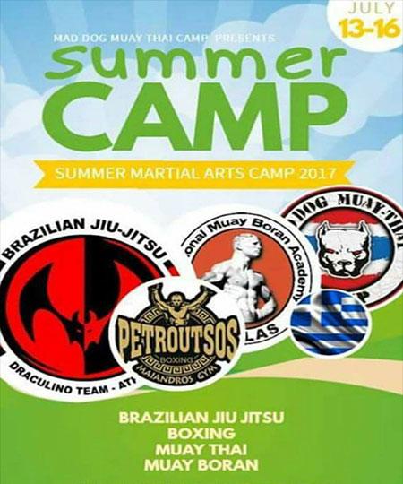 Summer Camp Πυγμαχικοι Συλλογοι