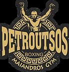 petroutsosboxingclub.gr